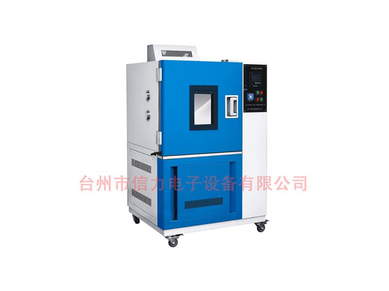 高低温试验箱-GDWJ100