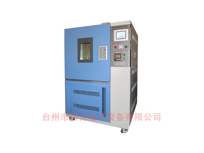 高低温交变湿热试验箱GDJ-100