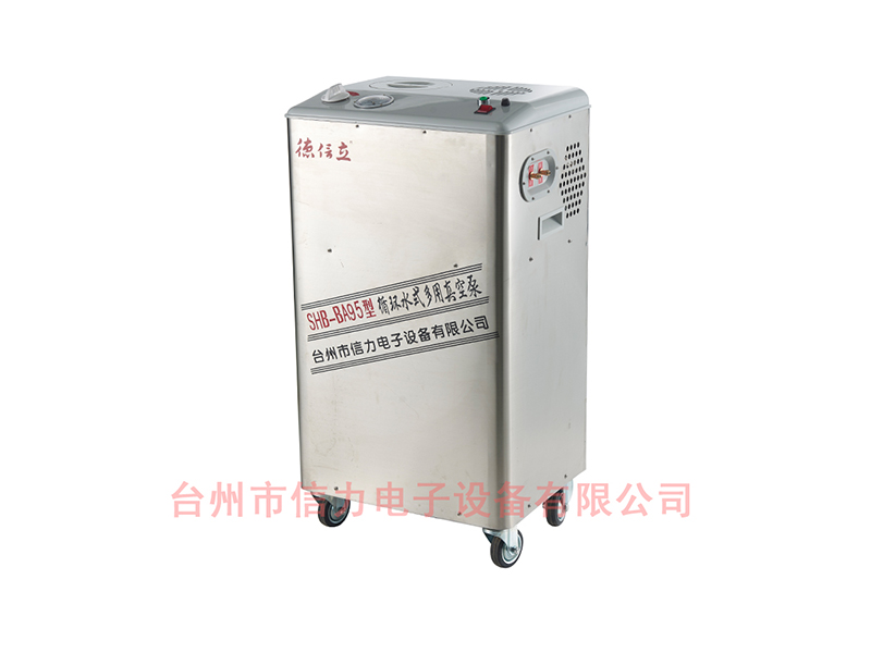 SHB-BA95型循环水式多用真空泵