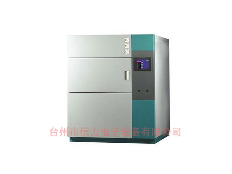 高低温冲击试验箱-老化箱